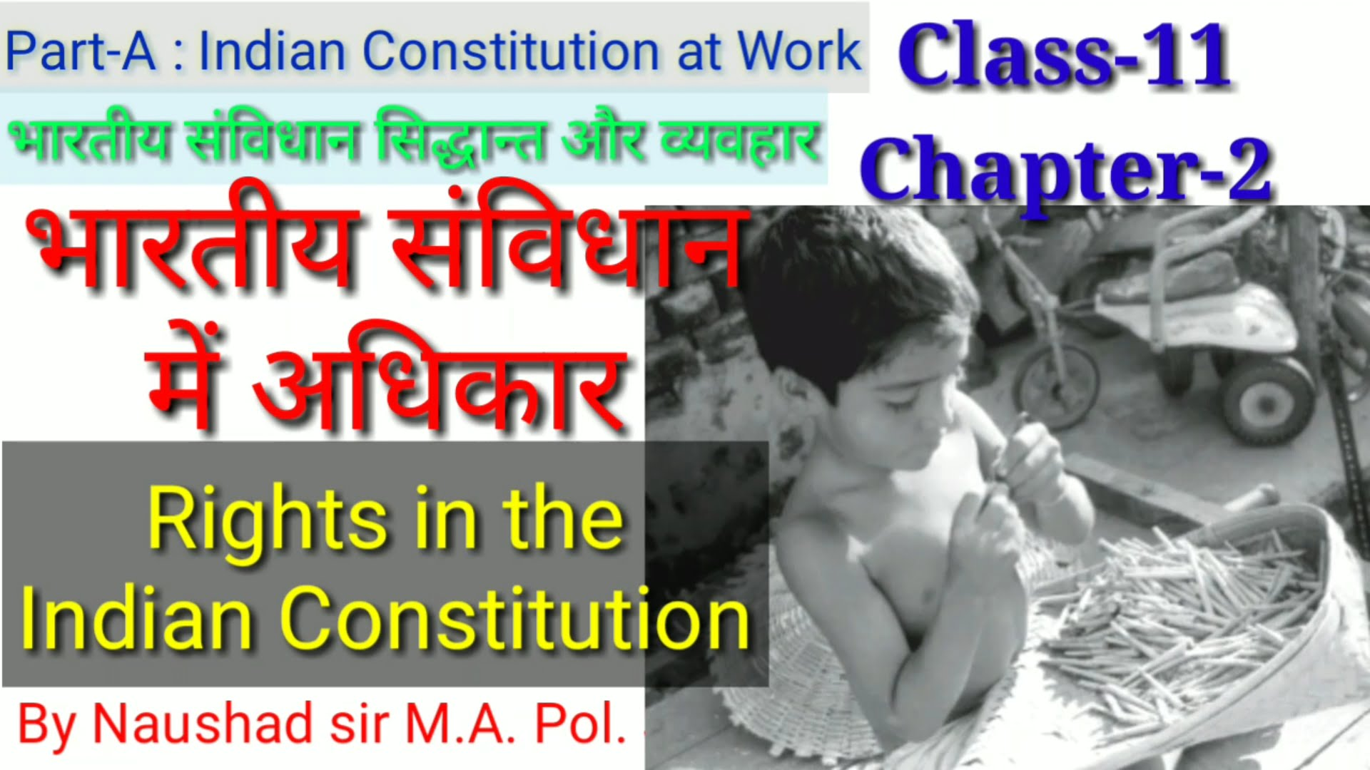 Read more about the article संविधान में अधिकार Rights in the Indian Constitution