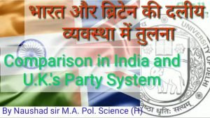 Comparison in India and UK party System