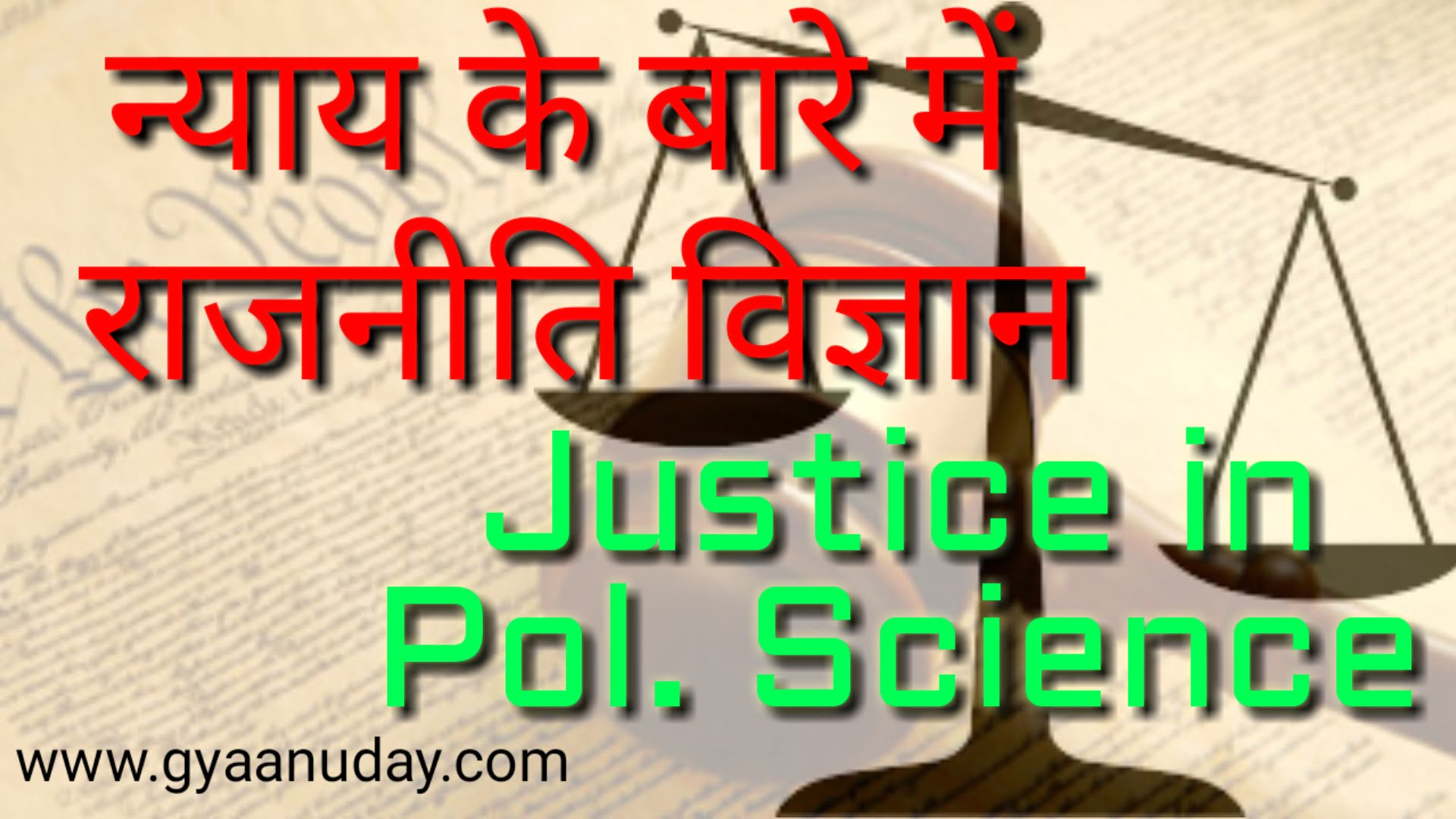 Justice in Political Science