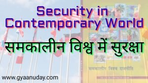Security in Contemporary world