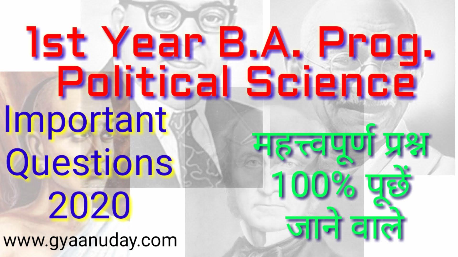 1st Yr. BA imp Question 2020