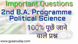 Read more about the article 2nd Yr. BA imp Question 2020