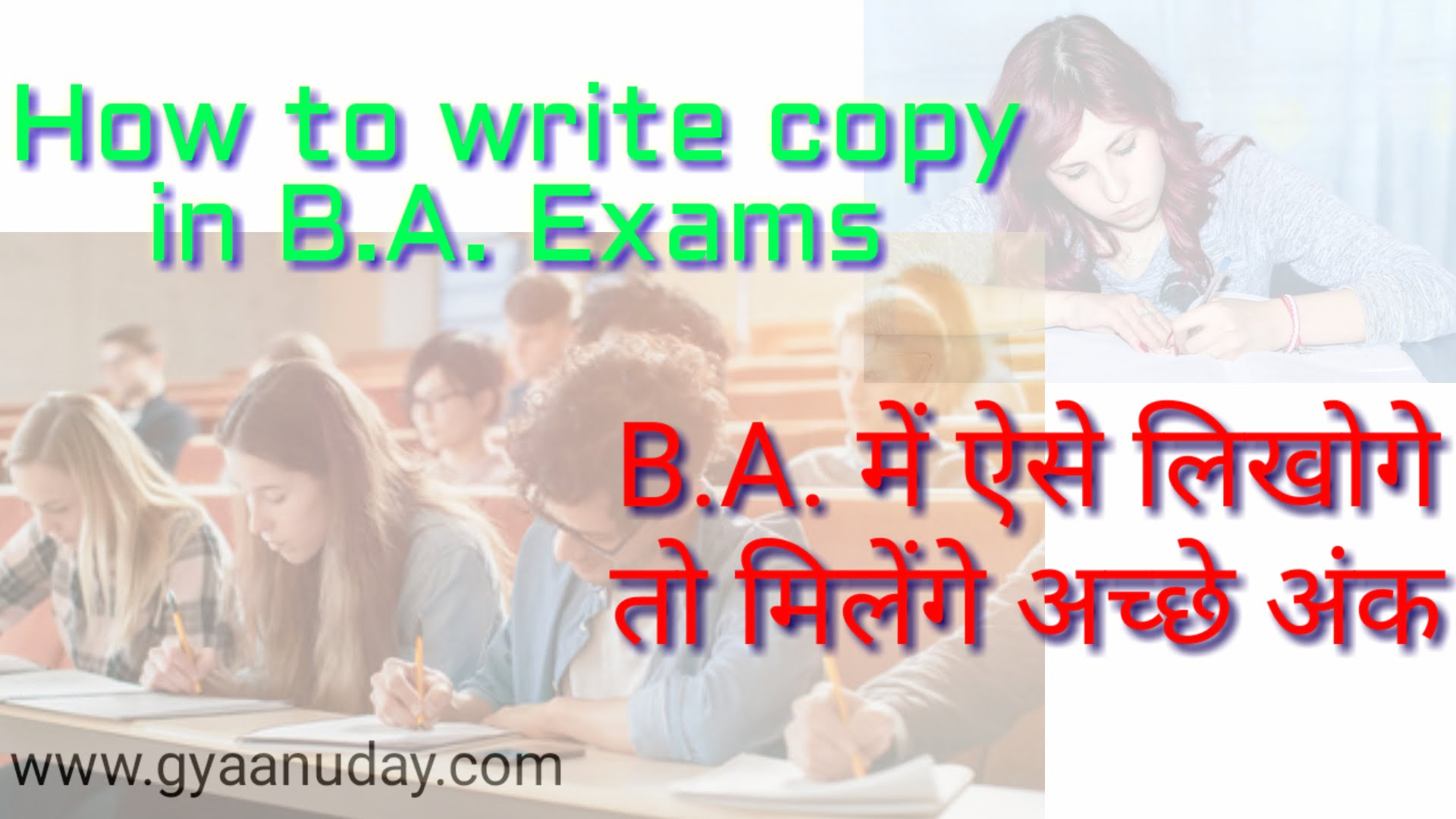 How to write paper in B.A. Exams 2020