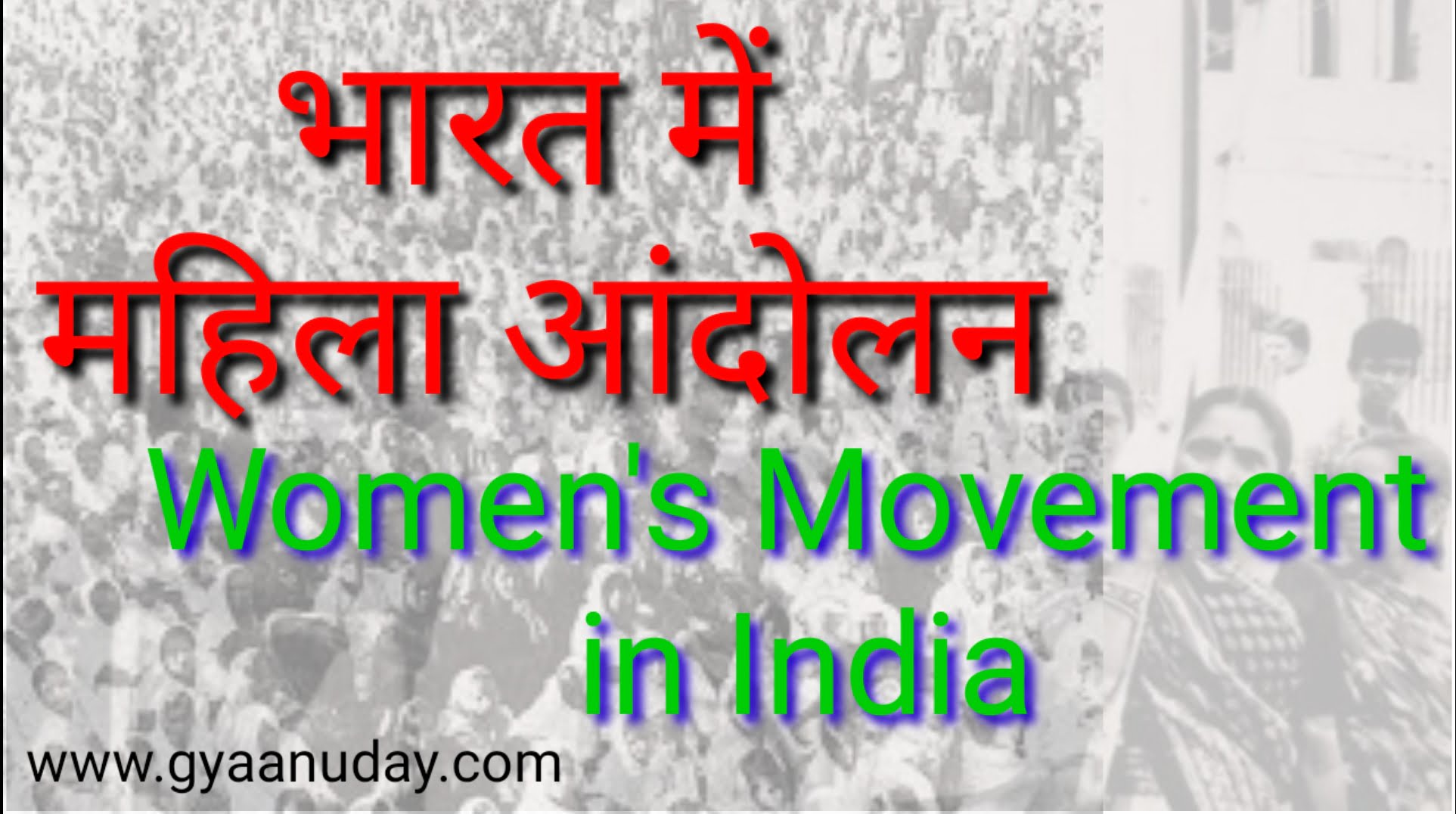 Women's movement in India